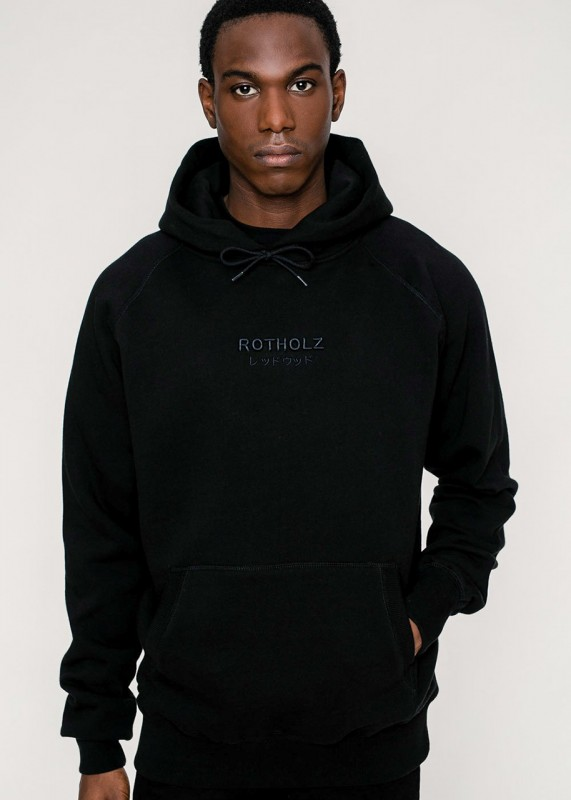 Rothholz Logo Hoodie all black